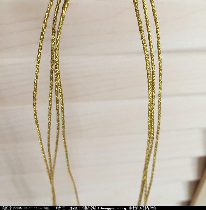 中国结论坛 [问题求解] 金线的八股绳项链怎么结尾  结艺互助区 130628hvj6kpsvmb8qhckk