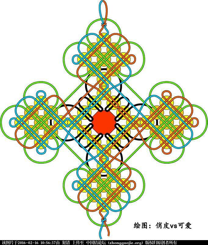 中国结论坛   走线图教程【简图专区】 105637jvj60g7e7j7x5l7p