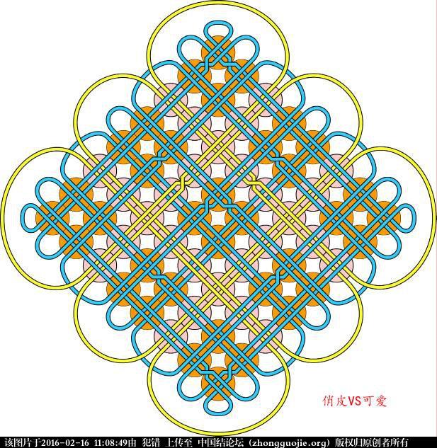 中国结论坛   走线图教程【简图专区】 110849ke8cg8d8gbgdvtmg