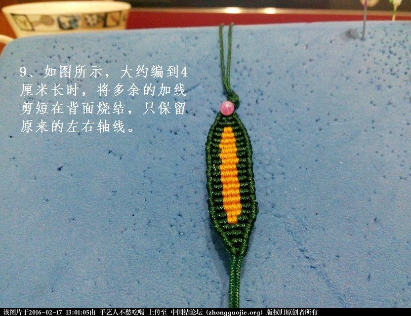 中国结论坛 简约款印度风项链-新手原创教程 印度,简约,项链 图文教程区 130034pq4muhfjzauxm4qp