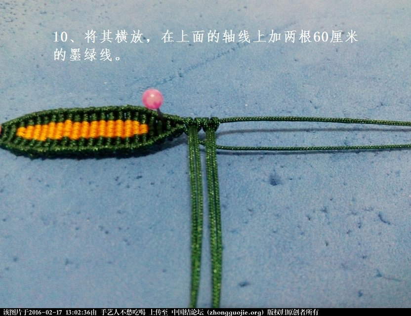 中国结论坛   图文教程区 130201x302lik39bnx0pxi