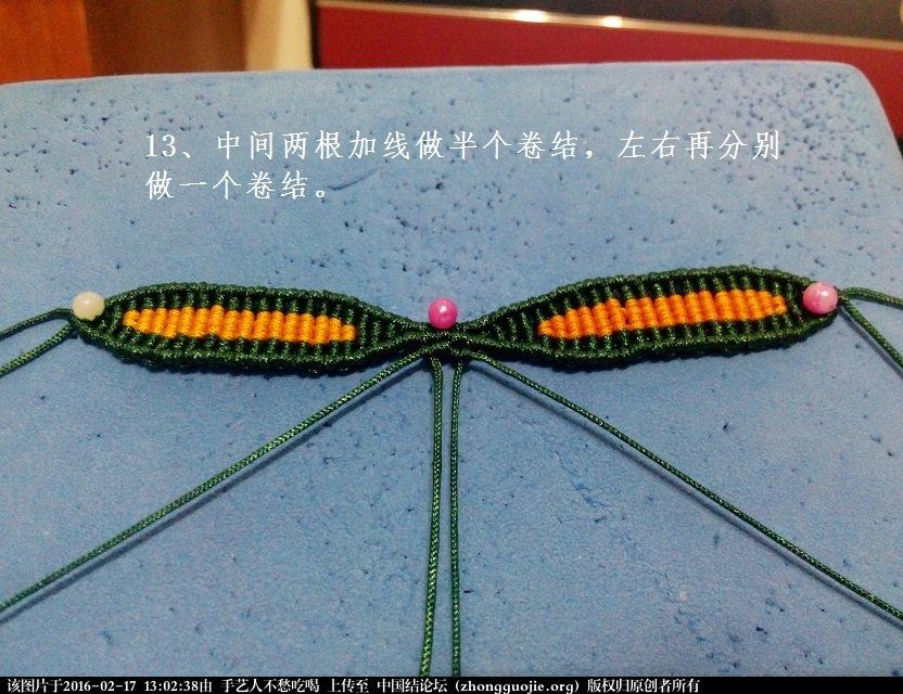 中国结论坛   图文教程区 130204g564a2eh7masmshh