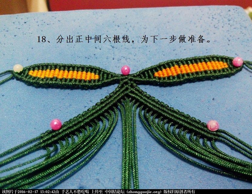 中国结论坛   图文教程区 130210d5ybct5haboq7dch