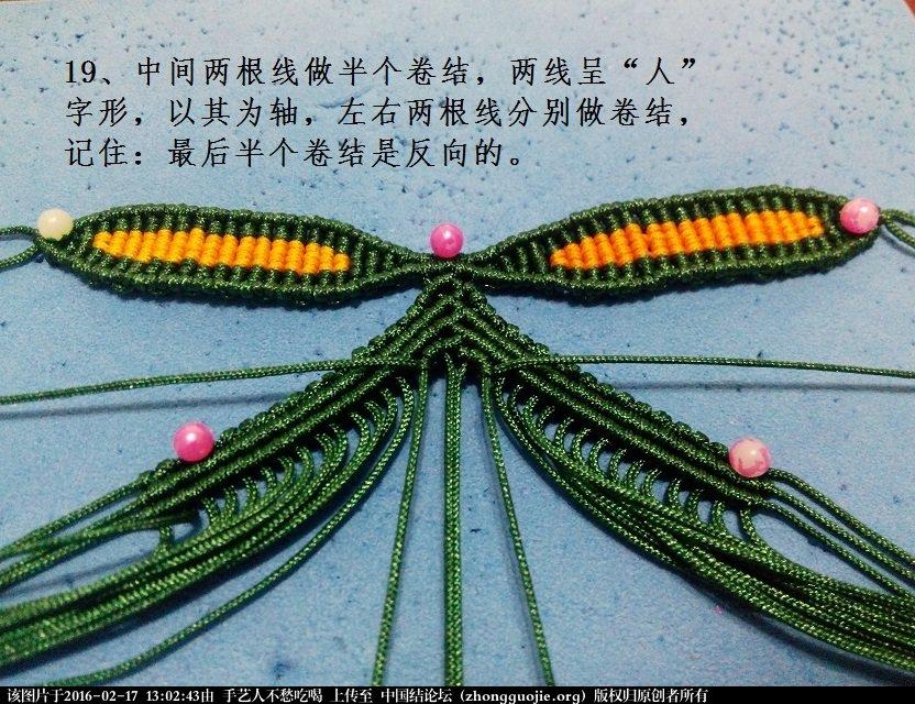 中国结论坛   图文教程区 130211xxfqsy7mxmvdxmm7