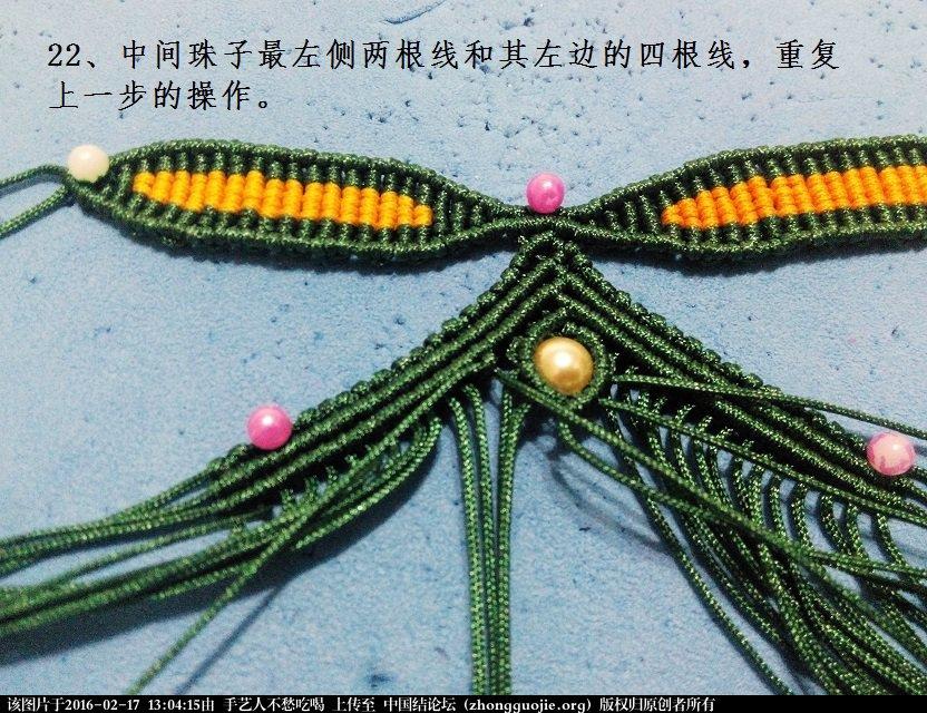中国结论坛   图文教程区 130340sq2afgahuffnnzon
