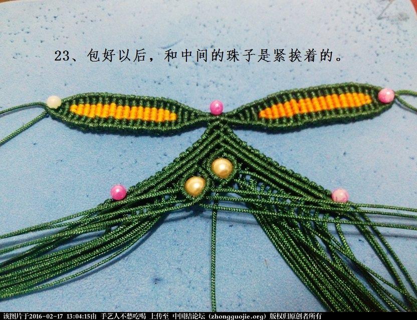 中国结论坛   图文教程区 130341wzv9vay7ruggspa4