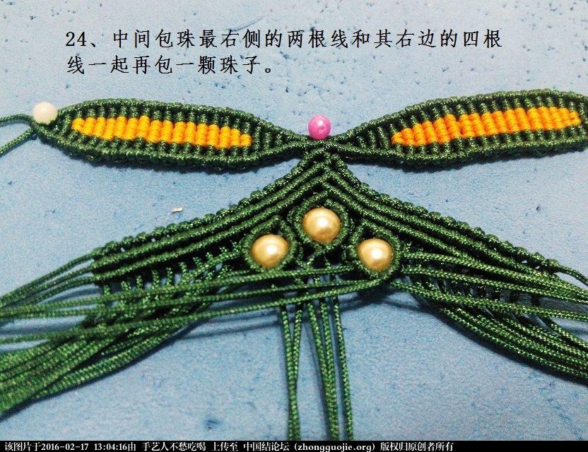 中国结论坛   图文教程区 130343uc4rv70fcwc248qr