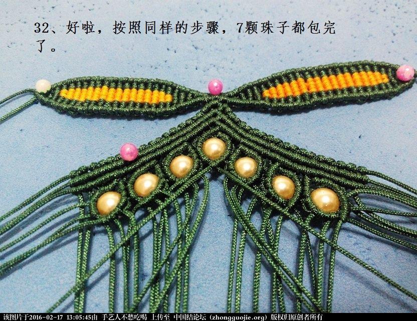 中国结论坛   图文教程区 130513e9kmhhmw2lem9mhh