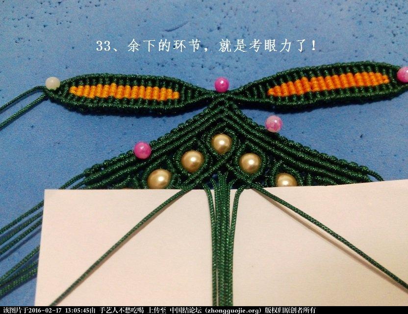 中国结论坛   图文教程区 130515mxq03fq7j0nmfzj3