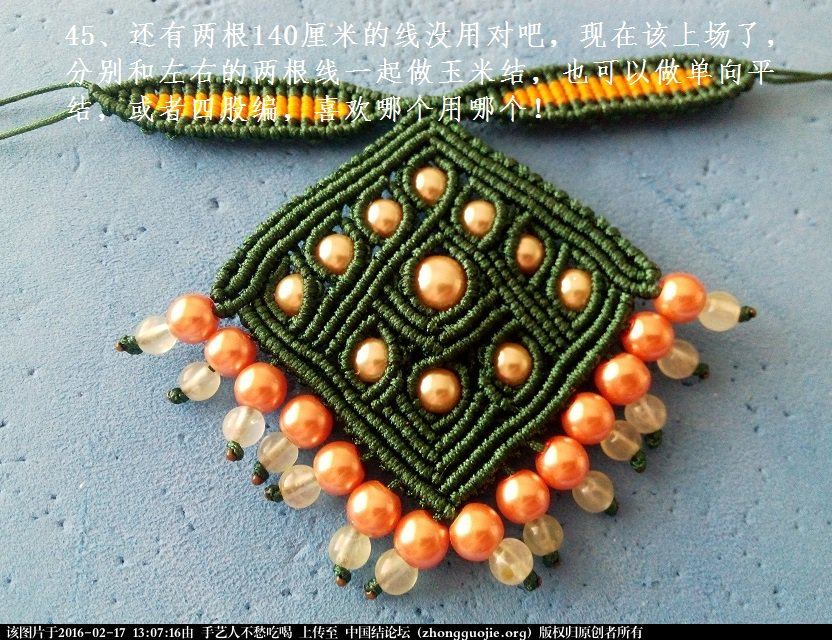 中国结论坛   图文教程区 130654pd8cxd4o3yuui8eh
