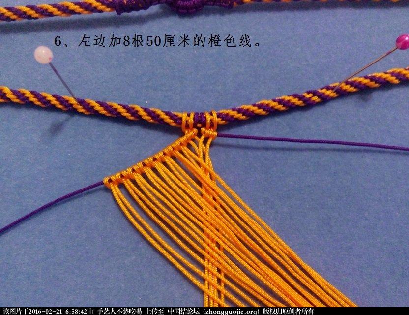 中国结论坛 印度风项链3的教程来喽! 印度,项链 图文教程区 065808gjgyioajx4x7gmil