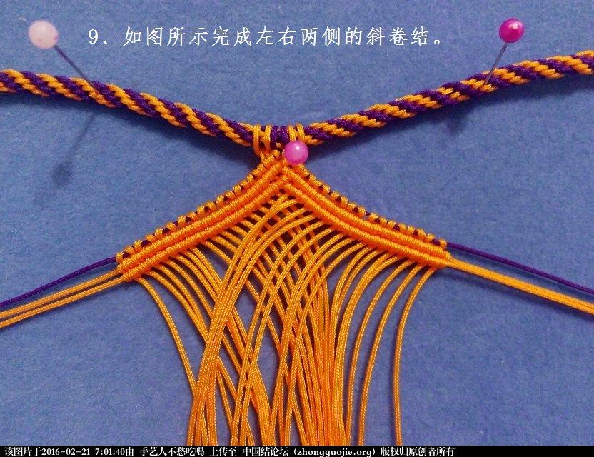 中国结论坛   图文教程区 070108zztz3533bjztk9bb
