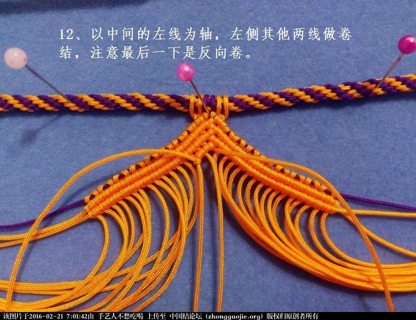 中国结论坛   图文教程区 070111d2l5liibiijte92j