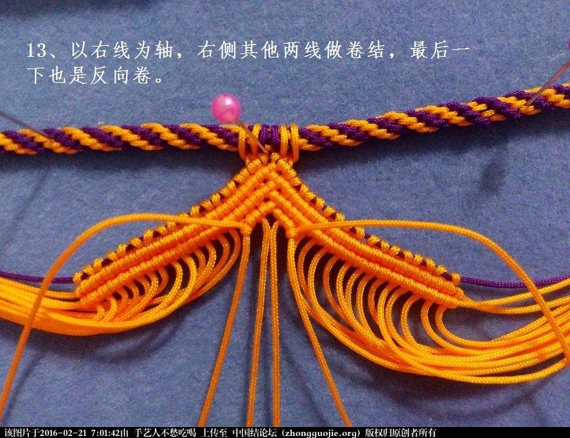 中国结论坛   图文教程区 070111q421ywwtmws0sbet