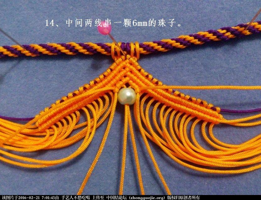 中国结论坛   图文教程区 070113ueaiavif2fs24vjv