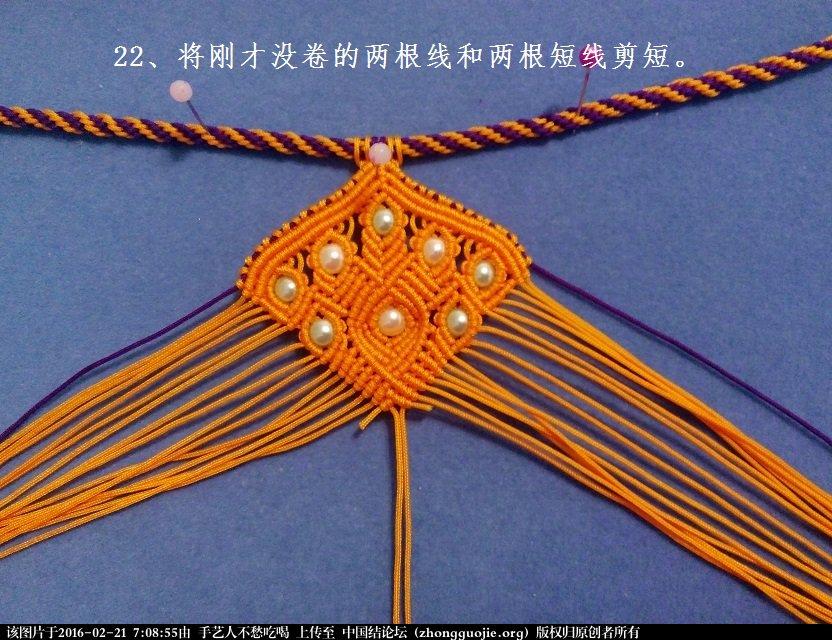 中国结论坛   图文教程区 070811o3q4e411qj4fattv