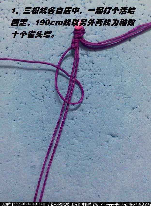 中国结论坛 方形水晶手链-新手原创 水晶 图文教程区 004339p73oqz737zoossu5