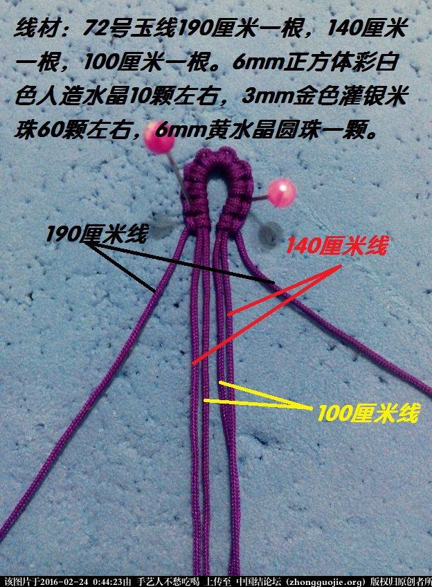 中国结论坛 方形水晶手链-新手原创 水晶 图文教程区 004346d4d6ojklrkjmj54s