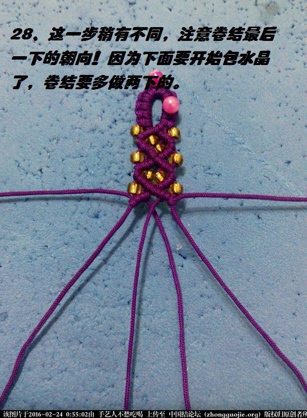 中国结论坛   图文教程区 005435y9gizhgxguxxexcq