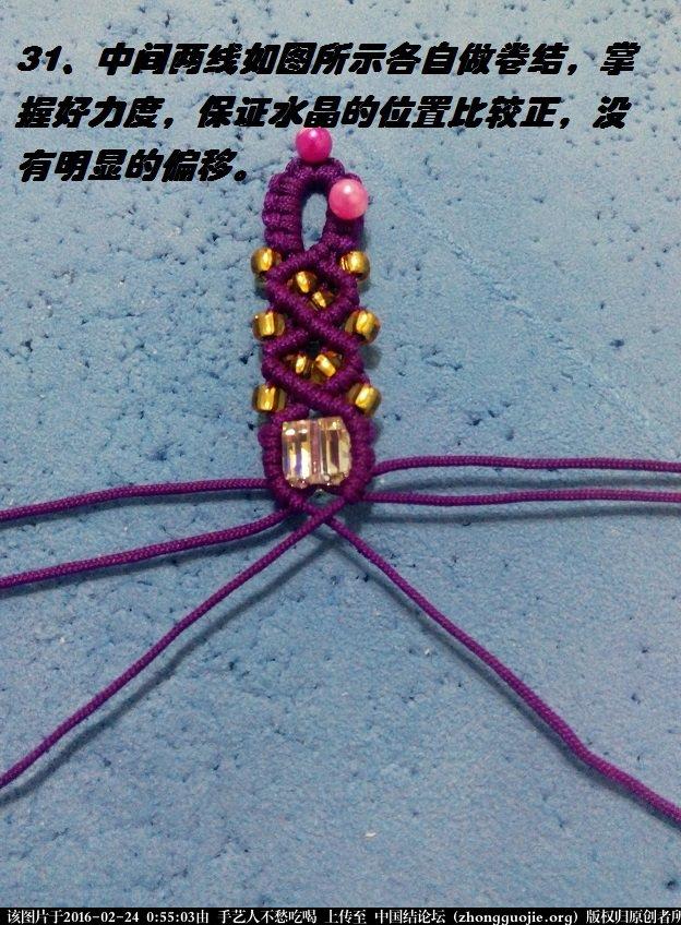 中国结论坛   图文教程区 005437rml7nnlo3l6kqnnk