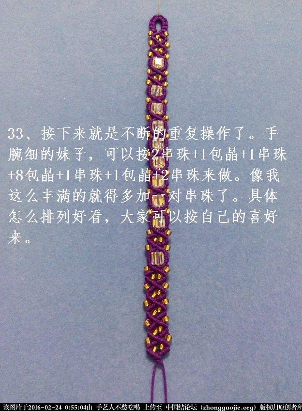 中国结论坛   图文教程区 005439ujdgqj17lzjrrgxi