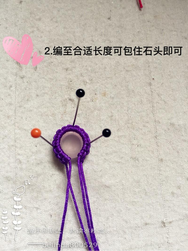 中国结论坛 紫韵-包石耳环  图文教程区 082857jfoffa1poffqyfo5