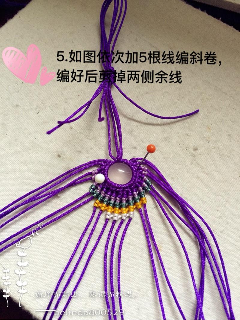 中国结论坛 紫韵-包石耳环  图文教程区 082859z17t1pjhz93hsmcj