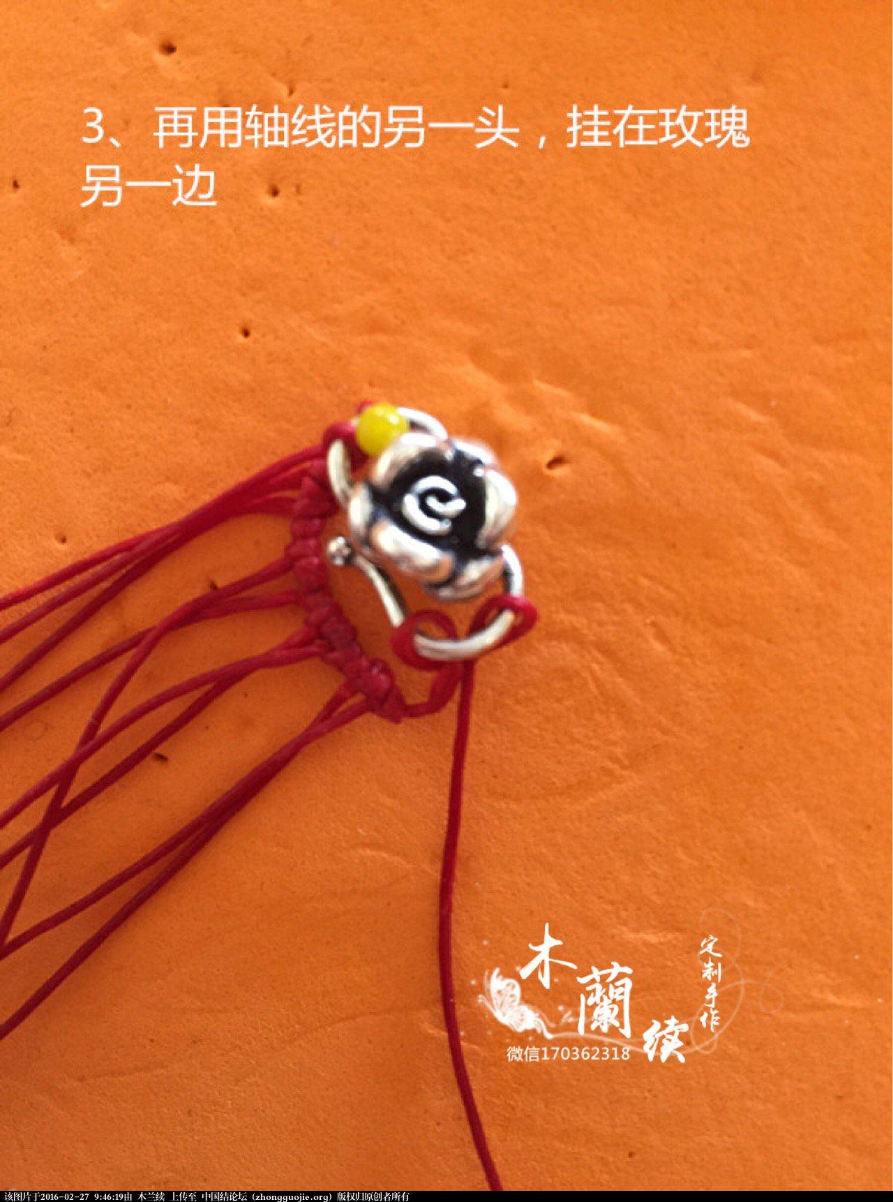"""中国结论坛 【木兰续·定制手作】指环""""玫瑰誓言"""",带教程! 玫瑰,木兰 图文教程区 094453f8l5q459jqg89nzl"""