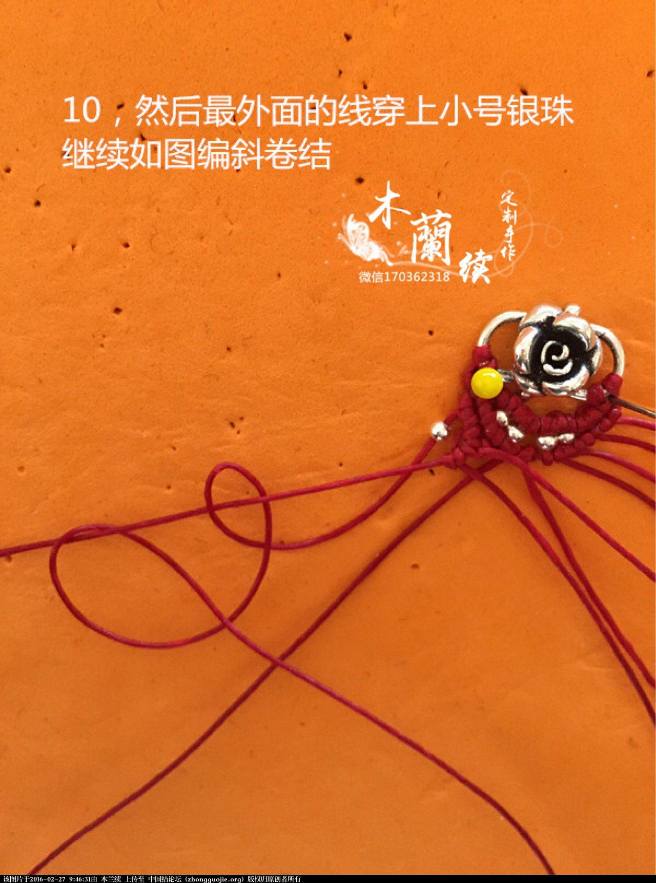 """中国结论坛 【木兰续·定制手作】指环""""玫瑰誓言"""",带教程! 玫瑰,木兰 图文教程区 094459x632735f77kk4266"""