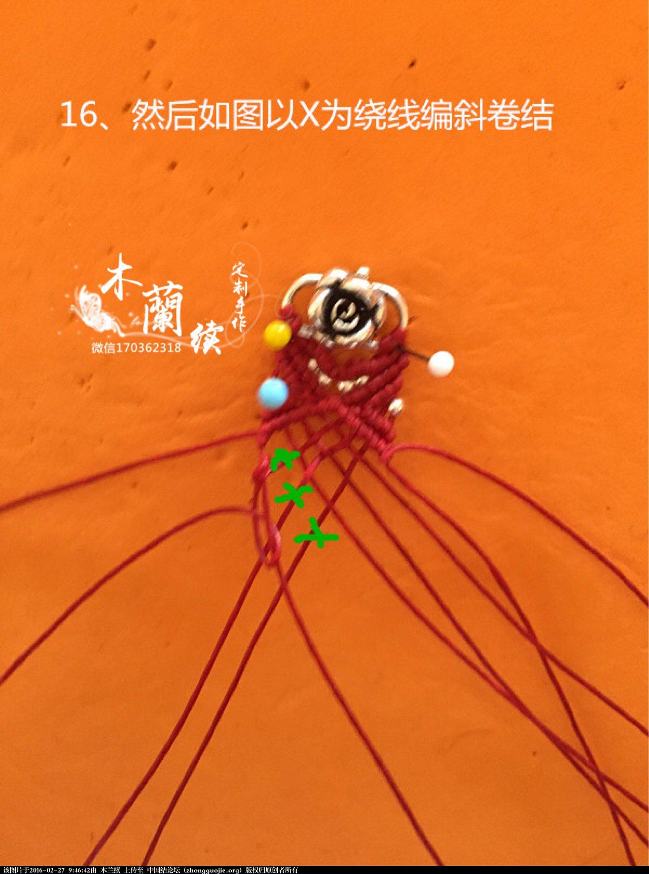 """中国结论坛 【木兰续·定制手作】指环""""玫瑰誓言"""",带教程! 玫瑰,木兰 图文教程区 094516d32tnvff3za1tm21"""
