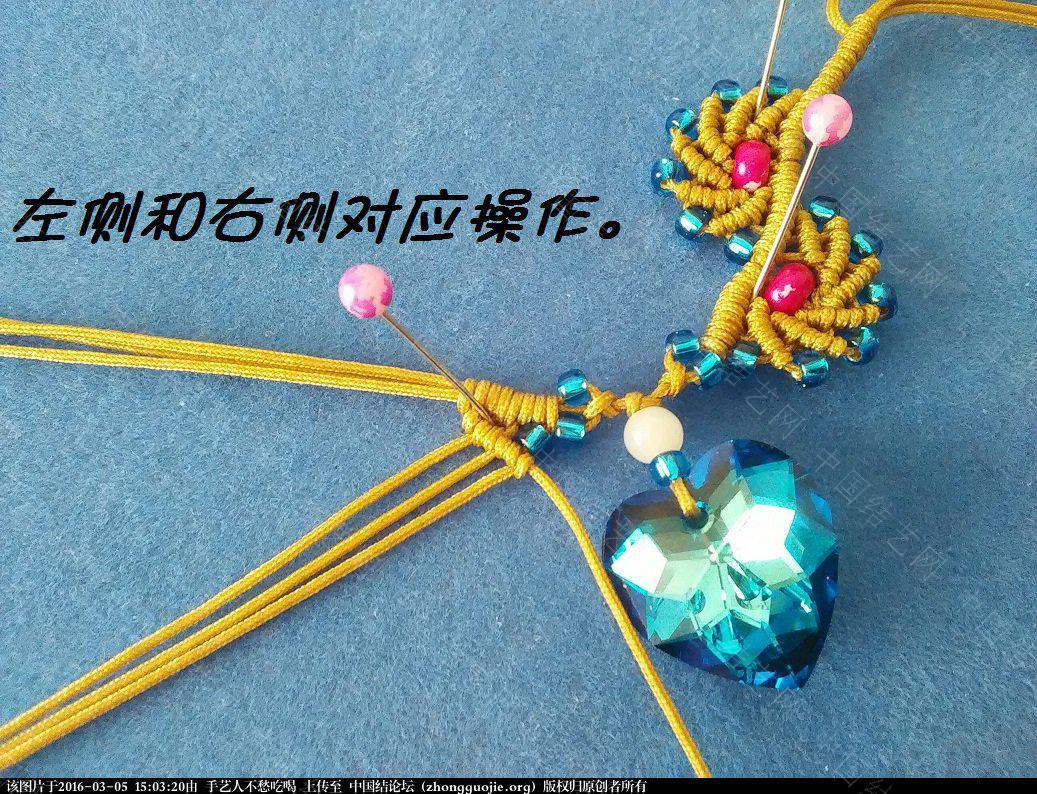 中国结论坛   图文教程区 150058l977o7oqvm5ammaa