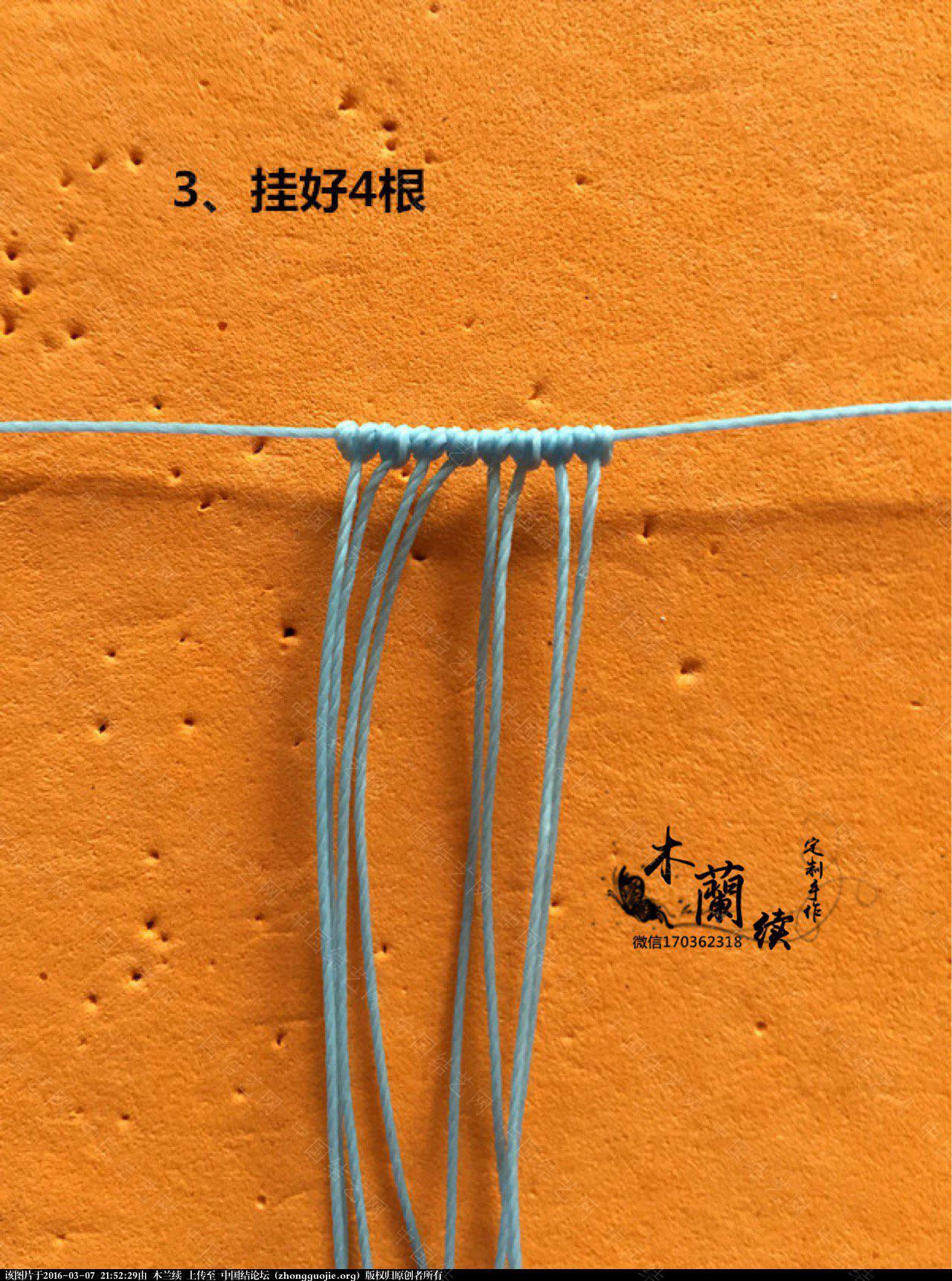 中国结论坛 【木兰续】萌萌的海星挂件! 木兰 图文教程区 214824xg3yggvcv9gy67tg