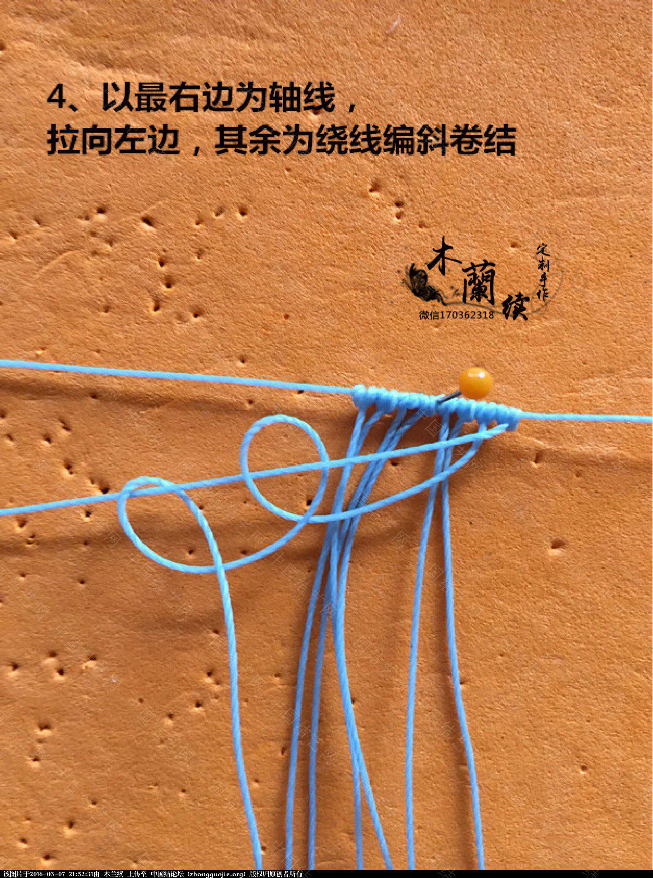 中国结论坛 【木兰续】萌萌的海星挂件! 木兰 图文教程区 214825sdp3boq13do2drqr