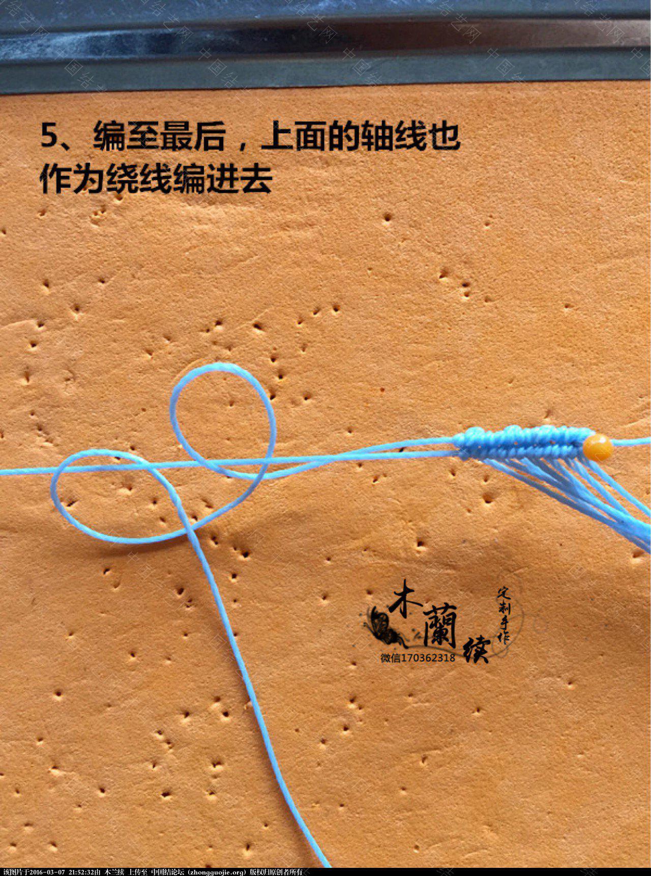 中国结论坛 【木兰续】萌萌的海星挂件! 木兰 图文教程区 214827u3yy9y9eppwcpk8w