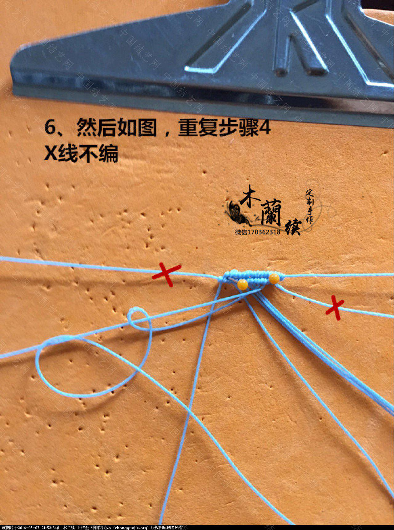 中国结论坛 【木兰续】萌萌的海星挂件! 木兰 图文教程区 214828jy4celcebli85bhl