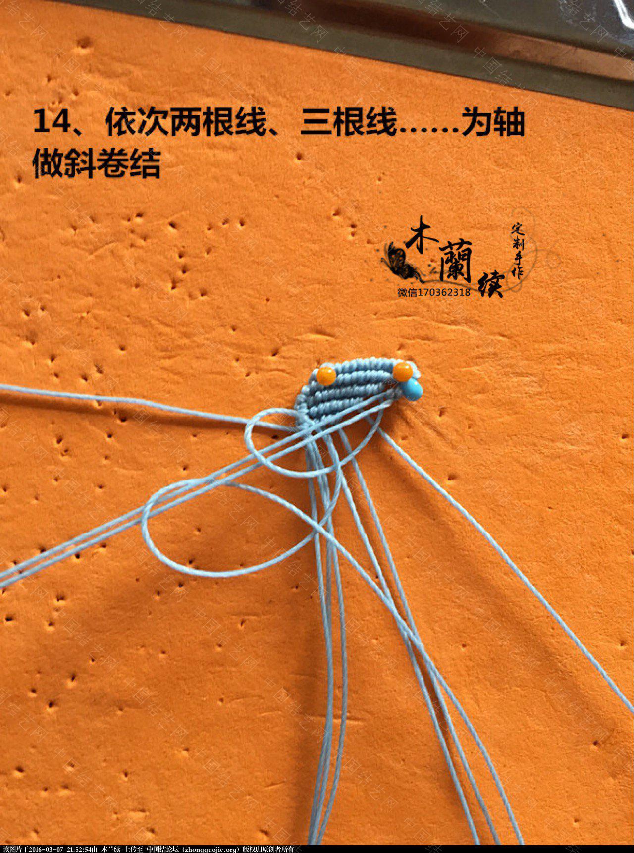中国结论坛 【木兰续】萌萌的海星挂件! 木兰 图文教程区 214844vp7cxa8jom76tfjl