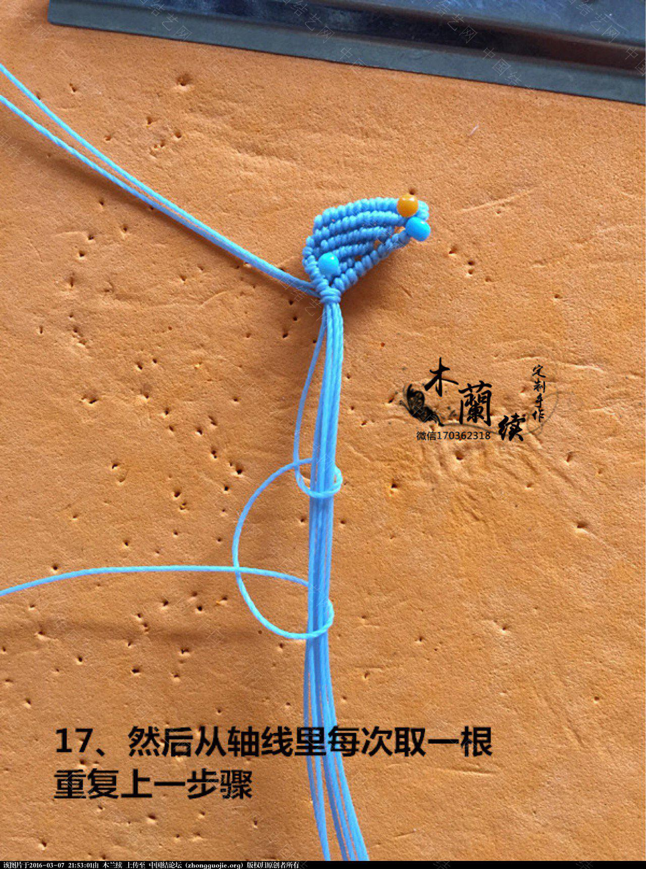 中国结论坛 【木兰续】萌萌的海星挂件! 木兰 图文教程区 214858hplqyflvwwza0dxq