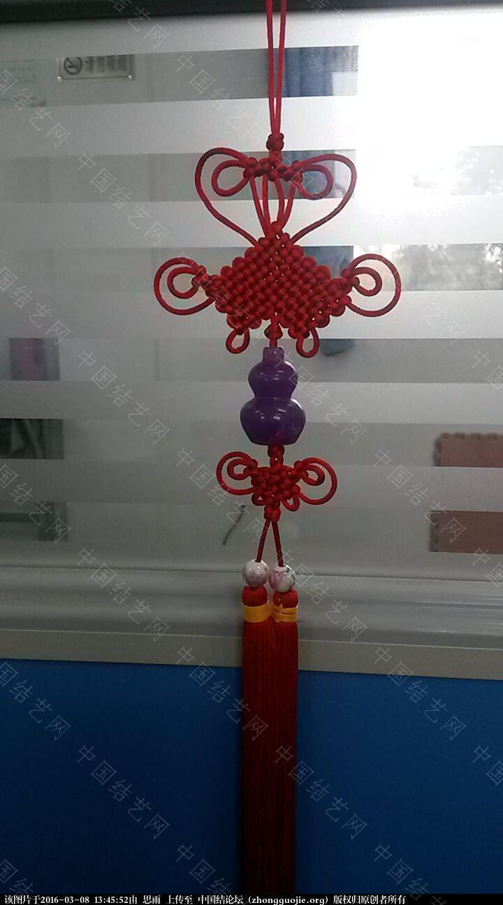 中国结论坛 宝葫芦 宝葫芦 作品展示 134503mlc2t88g2828j0sv