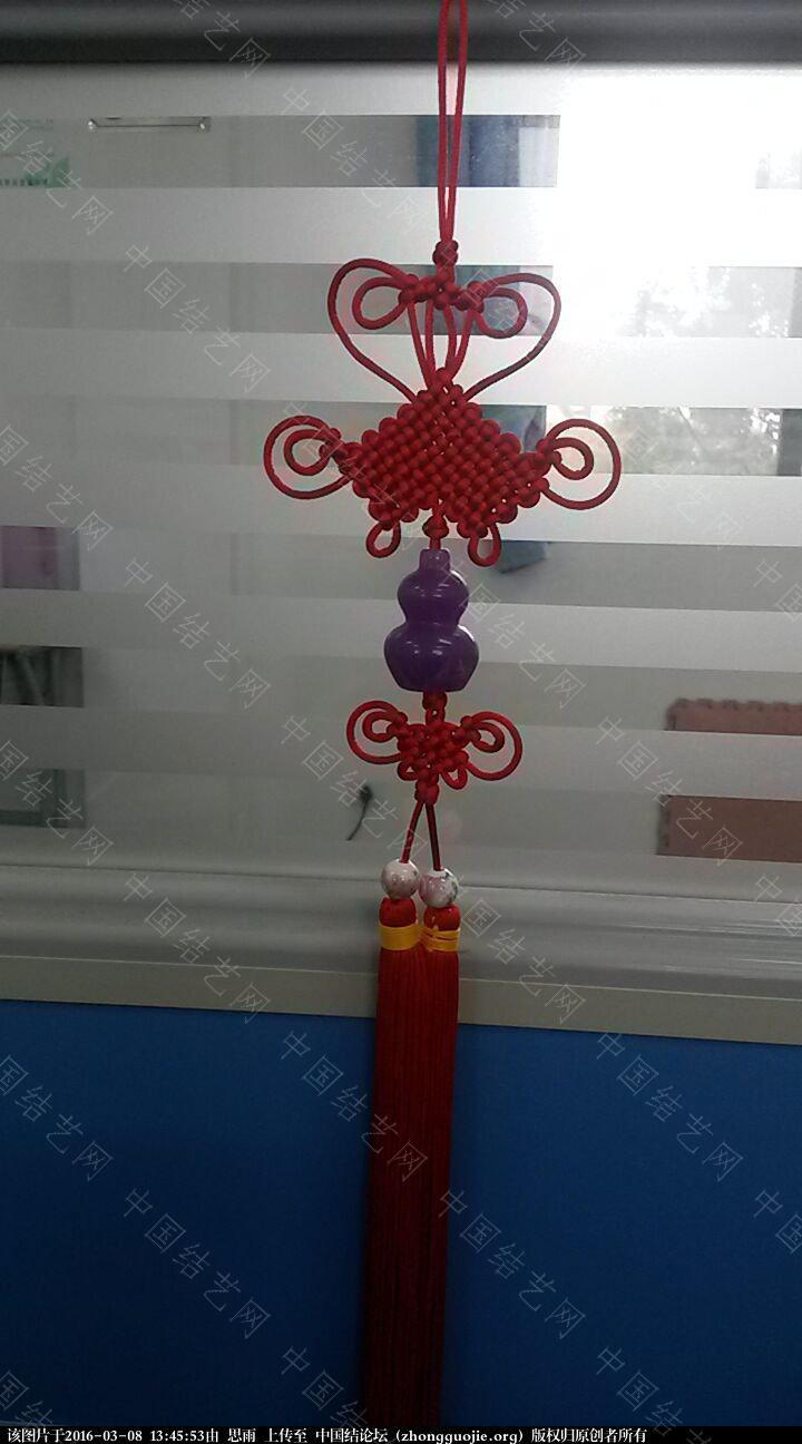 中国结论坛 宝葫芦 宝葫芦 作品展示 134504l7sl2kaf8t2y8j8y