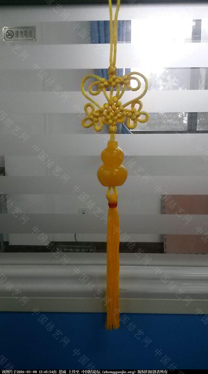 中国结论坛 宝葫芦 宝葫芦 作品展示 134504rz5fqnqll2d3xznp