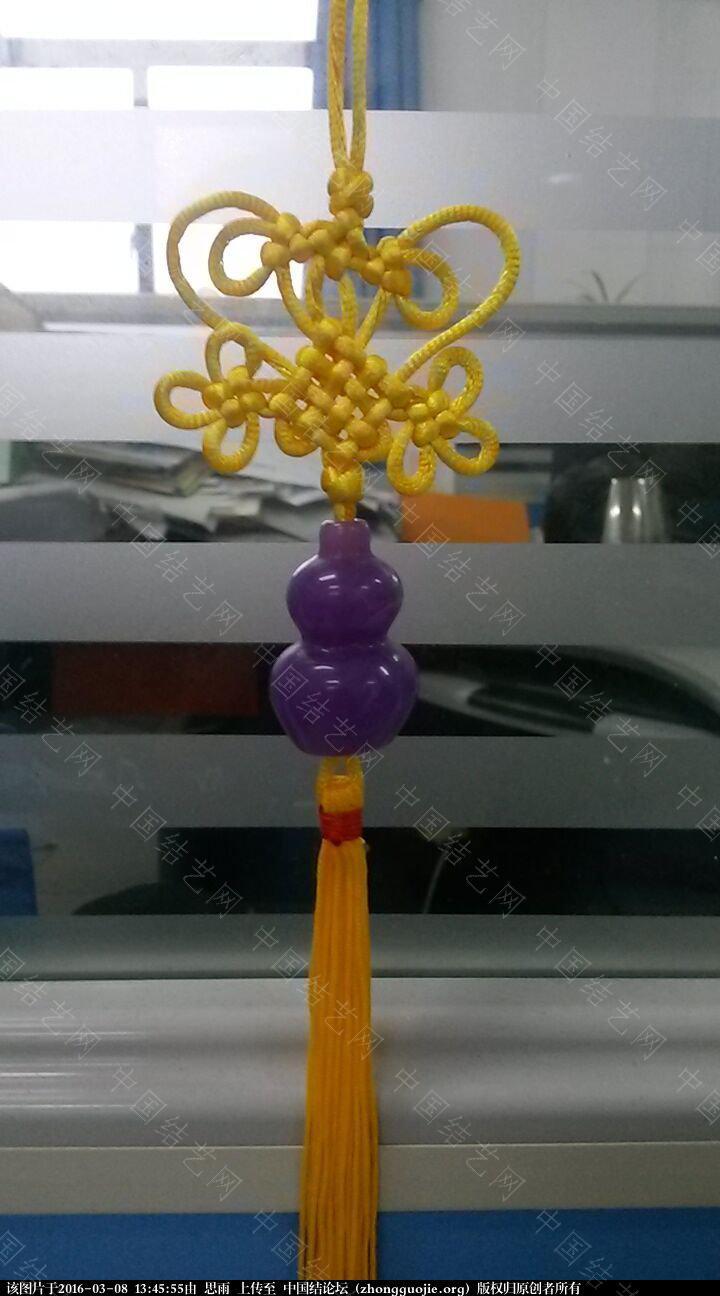中国结论坛 宝葫芦 宝葫芦 作品展示 134505frzcnonoemgkhabe