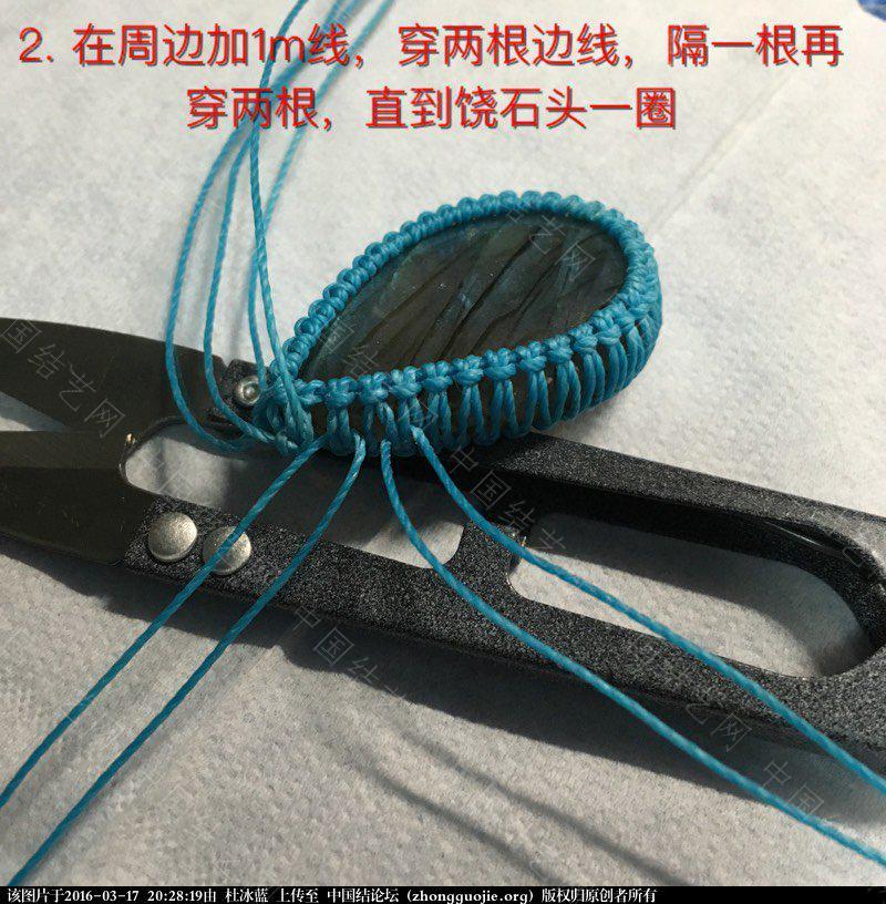 中国结论坛 自由 项链 代表自由的项链,象征自由的项链有哪些,寓意自由的项链,各种项链的寓意,代表独立的项链 图文教程区 202819n5hijsvsvss4cjui