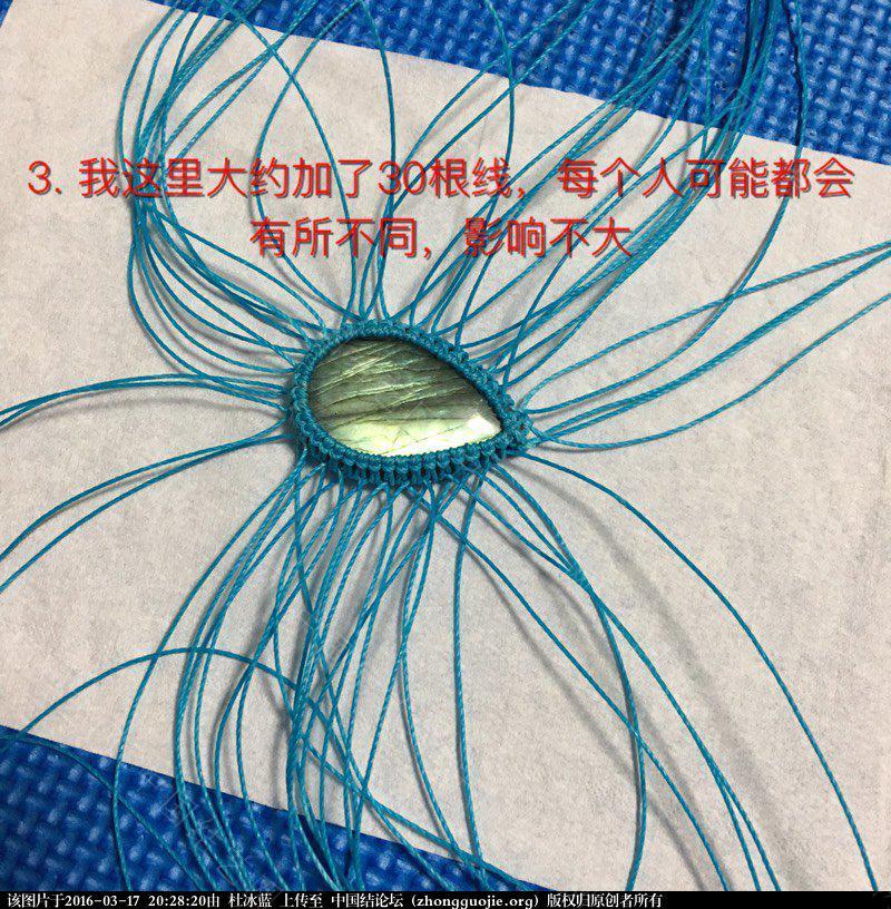 中国结论坛 自由 项链 代表自由的项链,象征自由的项链有哪些,寓意自由的项链,各种项链的寓意,代表独立的项链 图文教程区 202820zoo3ro1jojo72iar