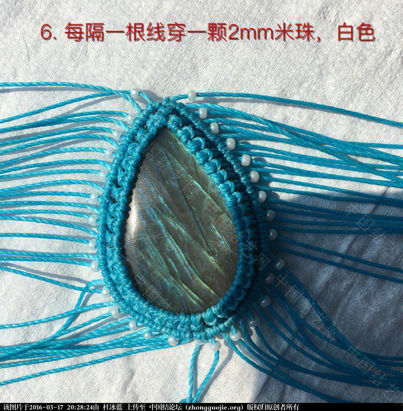 中国结论坛 自由 项链 代表自由的项链,象征自由的项链有哪些,寓意自由的项链,各种项链的寓意,代表独立的项链 图文教程区 202824s49qfuumuh4jx2ad