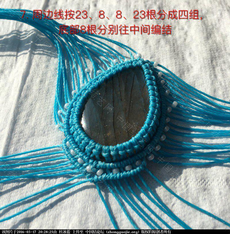 中国结论坛 自由 项链 代表自由的项链,象征自由的项链有哪些,寓意自由的项链,各种项链的寓意,代表独立的项链 图文教程区 202825ns4744v43mzsv4va