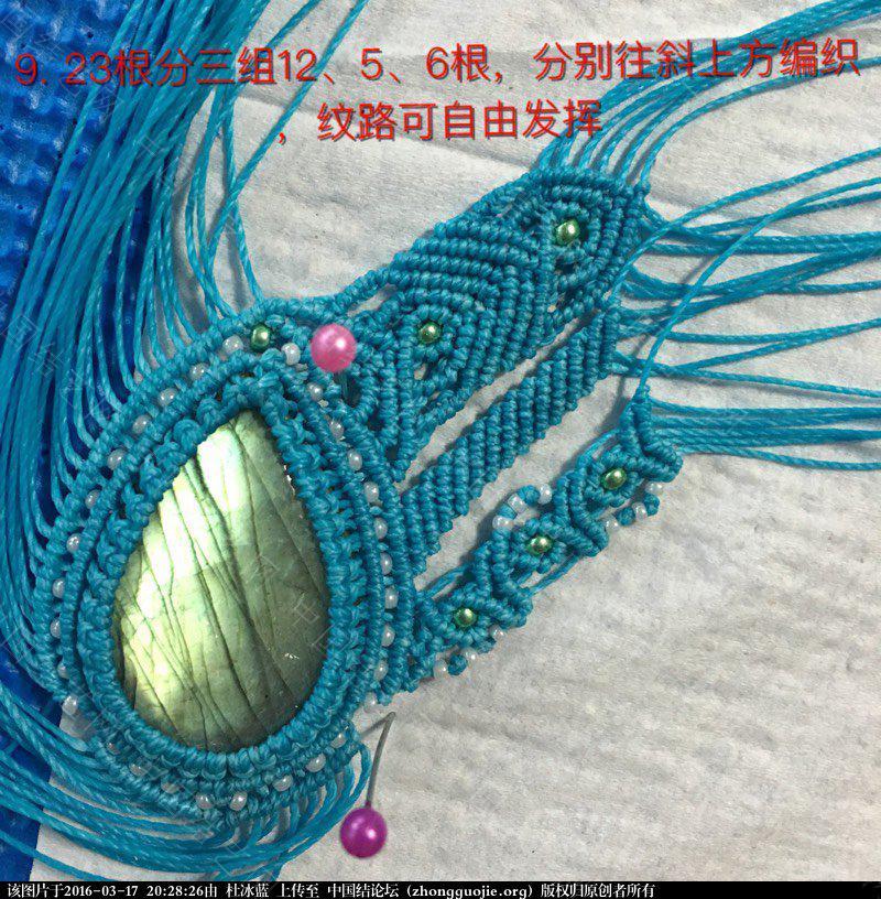 中国结论坛 自由 项链 代表自由的项链,象征自由的项链有哪些,寓意自由的项链,各种项链的寓意,代表独立的项链 图文教程区 202826cqqbktqttlhqqvva