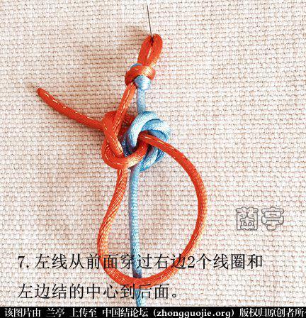 中国结论坛 曼陀罗(同心结变化) 曼陀罗,同心 兰亭结艺 121410gmiylx88r8iczr85