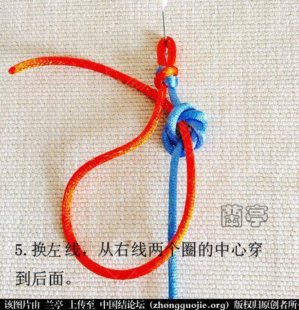 中国结论坛 曼陀罗(同心结变化) 曼陀罗,同心 兰亭结艺 122137twg2h166tcbogxup