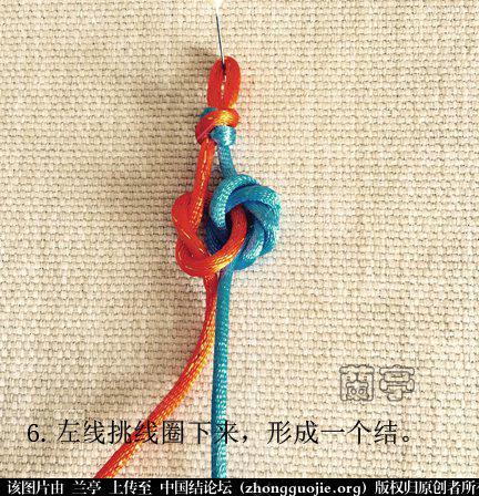 中国结论坛 曼陀罗(同心结变化) 曼陀罗,同心 兰亭结艺 122509j29w99kqj8299ibg