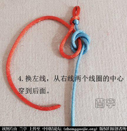 中国结论坛 曼陀罗(同心结变化) 曼陀罗,同心 兰亭结艺 165622gk2287g07qvodzh9